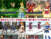 [Hentai RPG] 英雄騎士物語