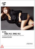 G.NA - Esquire Korea 04/2013 (4x)