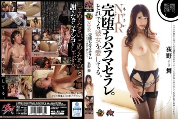 DASD-324 - Ogino Mai - Cuckolding. She Completely Surrendered To The Pleasure And Was Impregnated. But I Still Love Her.