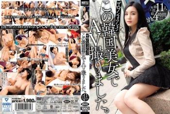 HUSR-094 - 不明 - ザ☆ノンフィクションこの韓国美女でAV撮りました。 11人 4時間