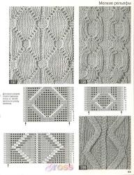 свой цитатник или сообщество!  Волшебный клубок.  700 схем и образцов.  Прочитать целикомВ.