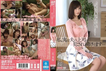 MEYD-004 - Isshiki Rio - I'm Being Raped Over and Over by My Husband's Boss... - Rio Isshiki