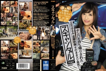 [IPZ-810] Tachibana Harumi - Scandal: Harumi Tachibana Gets Picked Up By A Stranger For A Fuck - Secretly Filmed And Sold As Porn Using The Latest Glasses Camera! The Most Clever Peeping Video You'll Ever See!