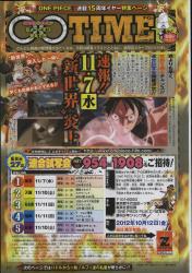 One Piece Movie Z (Movie 12) ActqfYnJ