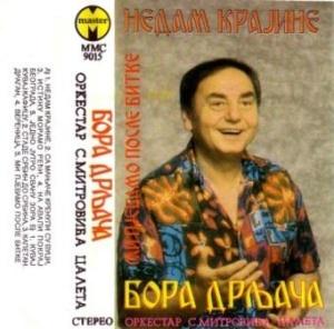 Bora Drljaca -Diskografija - Page 3 ZBZgC3Nf