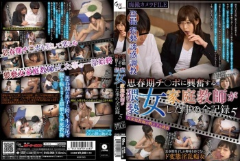 [GVG-356] Aoi Shino - Record of the Filthy Female Home Tutor's Misdeeds: Turned On By Teen Cock