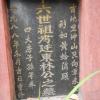 錦上荃灣 2013 February 23 AbqkA8UH