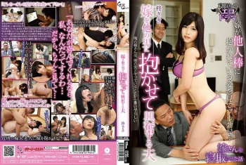 Meet A Husband Who Gets Excited Watching His Wife Get Fucked By Other Men Saki Hiiragi