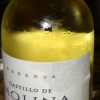 Red Wine White Wine - 頁 4 Abp0XOyS