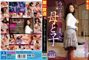 MOND-076 - Nagashima Midori - Mother And Son Spend The Night Together In A Love Hotel