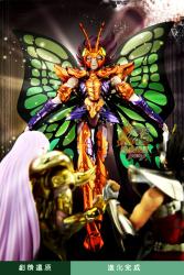 [Imagens] Myu de Papillon  AblErmqg
