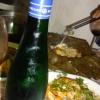 Red Wine White Wine - 頁 4 AdzOWDv3