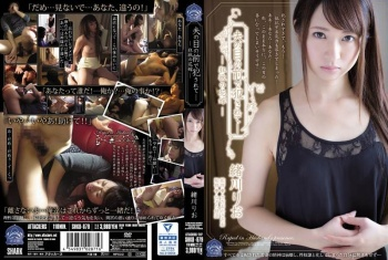SHKD-679 - Ogawa Rio - Fucked In Front Of Her Husband - Beastly Bride