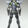 Sion Grand Pope & Aries Surplice Tamashii Japan 2008