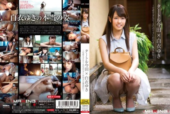 MXGS-827 - Shiroi Yuki - Taturo Imada x Yuki Shiroi - An Overnight Trip at a Hot Spring Hotel With A Super Cute Beer Girl