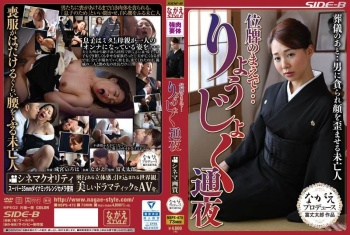 NSPS-475 - Narimiya Iroha - Fucking In Front Of The Memorial... A Rape Filled Wake