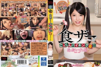 MVSD-298 - Aoi Rena - All-You-Can-Eat Cum-Topped Foods Vol. 8
