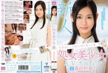 [MIGD-728] Mashiro Hatsune - A Fresh Face A Sheltered Girl Who Lives At Home And Has A 9PM Curfew A Beautiful Girl Virgin Makes Her AV Debut