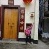 錦上荃灣 2013 February 23 Abmslyoj