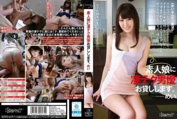 KAWD-671 - Unknown - We Lend Male Actors With Incredible Techniques To Amateur Girls. Mei