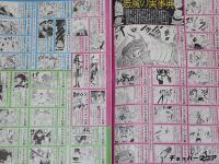 One Piece Zeitung Acg5OzP1