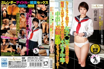 UMSO-058 - Mukai Ai - A Schoolgirl Who Looks Good In Short Hair Is Working At A Barely Legal Sex Club Where She Gets Her Mind Blown With Aphrodisiacs And Massive Amounts Of Semen And Becomes Addicted To Sex with You To The Point Where She Becomes A Sex Slave Begging For Creampie Action!
