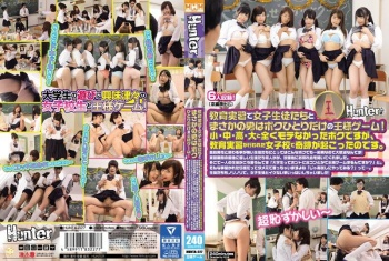 [HUNTA-227] Unknown - During My Teacher Training, I Was The Only Male Surrounded By My Female Students, And We Ended Up Playing A Game Of Truth Or Dare! I Was Never Lucky With The Ladies, But At This All Girls School Where I Was Doing My Teacher Training, Finally A Miracle Happened For Me These Girls Rarely Ever Had A Chance To Meet Men, So Even I Was A Welcome Sight For Them! And So, At The End Of My Training...