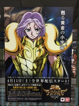 [Comentários] Saint Seiya - Soul of Gold - Página 6 HInAGits