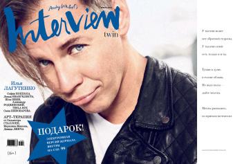 Ilya Lagutenko Interview Russia June 2013 Ilya Lagutenko the Fashion Spot