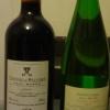 Red Wine White Wine - 頁 4 AbyKNPbU