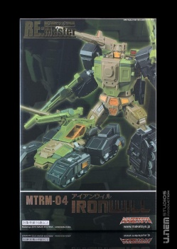 [Maketoys] Produit Tiers - Jouets MTRM - aka Headmasters et Targetmasters - Page 3 3rl0gGcy