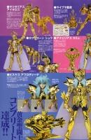 Capricorn Shura gold Cloth AbgRTnAQ