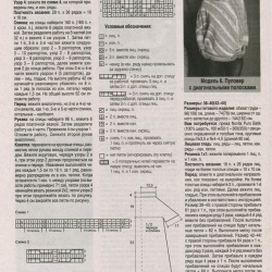 ET1d6CFE