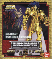 Gemini Saga Gold Cloth Acj4a6Pq