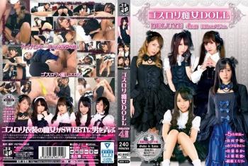 [ASFB-212] Arimura Chika, Kanae Ruka, Mizuna Rei, Suzuhara Emiri, Uehara Karen - Gothloli Slut DOLL DELUXE (4 Hours)