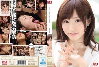 SNIS-463 - Amatsuka Moe - Moe Tenshi Loves