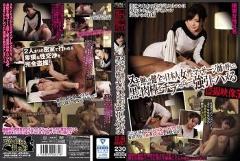 CLUB-292 - 不明 - ヌキ無しの健全な日本人女性マッサージ師を呼んで、黒い肉棒をチラつかせて強引にハメる盗撮映像5