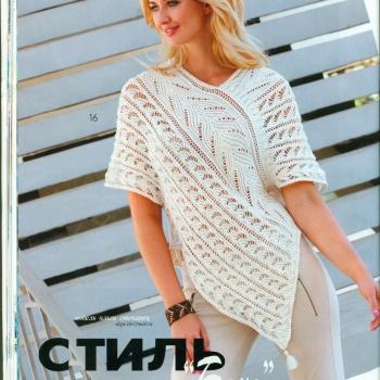 Zhurnal Mod 587 - 2015 new! - Daliute的日志 - 网易博客 - 804632173 - 804632173的博客