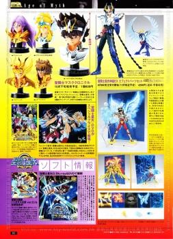 [Magazine] Figure Oh Acd4Z4GV