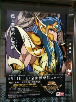 [Comentários] Saint Seiya - Soul of Gold - Página 6 WTjaTB3D