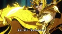 [Anime] Saint Seiya - Soul of Gold - Page 4 7ho23F6P