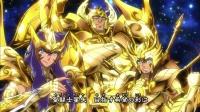[Anime] Saint Seiya - Soul of Gold - Page 4 4tFeRLKK