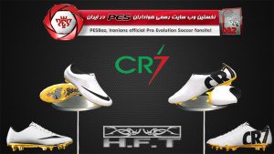 Download CR7 new boot by H.F.T For PES 2014 [08.04]