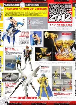 [Magazine] Figure Oh Abk5WFEZ