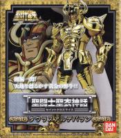 Taurus Aldebaran Gold Cloth AcqlsWJa