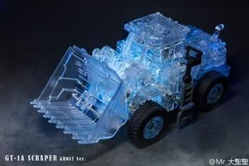 [Generation Toy] Produit Tiers - Jouet GT-01 Gravity Builder - aka Devastator/Dévastateur - Page 4 IIcQLsW2