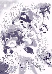 [Hinaprin (Ikuta Takanon)] Manga Collection (46 in 1) (Updated)