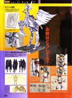 Pegasus Tenma Bronze Cloth AdvoHj5O