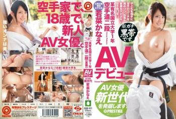 [RAW-021] Wakana Kanae - Second-Dan Karate Black Belt Freshman At A Prestigious University - Kanae Wakana's Adult Video Debut - A New Discovery For The Next Generation Of Porn Stars!