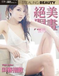 High Index 1